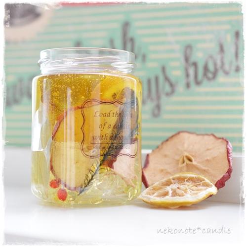 メイプル&レモンアップル