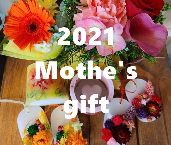 2021.Mothe's gift
